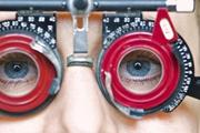 Profilaxia nutritionala a imbatranirii ochiului